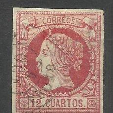 Sellos: 5741-SELLO CLASICO ESPAÑA ISABEL II 1860 PUERTO OROTAVA CANARIAS Nº53 MATASELLOS FECHADOR ESCASO. **. Lote 95829319