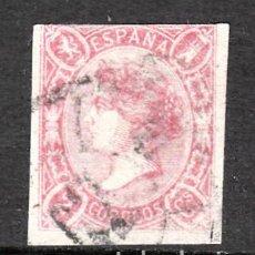 Sellos: 1865 ISABEL II NUM. 69 USADO 2 CU.. Lote 97075447