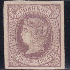 Sellos: 1864 EDIFIL Nº 66 , ( * ). Lote 97794975