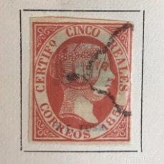 Sellos: SELLO ESPAÑA ISABEL II AÑO 1851-USADO-EDIFIL 9, 5 R.ROSA. SIN DENTAR. Lote 98585906