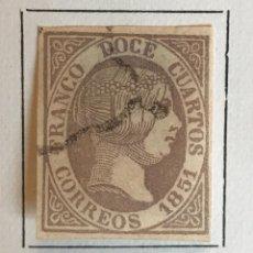 Sellos: SELLO ESPAÑA ISABEL II AÑO 1851-USADO-EDIFIL 7, 12 CU.LILA. SIN DENTAR. Lote 98611259
