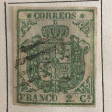Sellos: SELLO ESPAÑA ESCUDO DE ESPAÑA AÑO 1854-USADO-EDIFIL 32, 2 CU.VERDE. SIN DENTAR. Lote 98631055