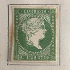 Sellos: SELLO DE ESPAÑA ISABEL II AÑO 1857-60-NUEVO-EDIFIL 47, 2 CU.VERDE. SIN DENTAR. Lote 98634531