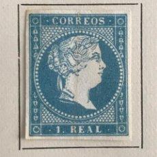 Sellos: SELLO DE ESPAÑA ISABEL II AÑO 1857-60-NUEVO-EDIFIL 49, 1 R.AZUL. SIN DENTAR. Lote 98634555