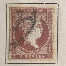 Sellos: SELLO DE ESPAÑA ISABEL II AÑO 1857-60-USADO-EDIFIL 50, 2 R.VIOLETA. SIN DENTAR. Lote 98634567