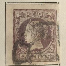 Sellos: SELLO DE ESPAÑA ISABEL II AÑO 1860-1861-USADO-EDIFIL 56 2 R.LILA S.MALVA. SIN DENTAR. Lote 98678383