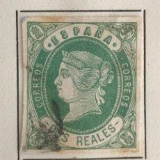 Sellos: SELLO DE ESPAÑA ISABEL II AÑO 1862-USADO-EDIFIL 62, 2 R.VERDE S.ROSA. SIN DENTAR. Lote 98678427
