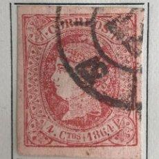 Sellos: SELLO DE ESPAÑA ISABEL II AÑO 1864-USADO-EDIFIL 64, 4 CU.ROJO S.SALMÓN. SIN DENTAR. Lote 98679531