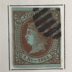 Sellos: SELLO DE ESPAÑA ISABEL II AÑO 1864-USADO-EDIFIL 67, 1 R.CASTAÑO S.VERDE. SIN DENTAR. Lote 98679535