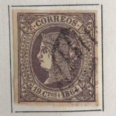 Sellos: SELLO DE ESPAÑA ISABEL II AÑO 1864-USADO-EDIFIL 66, 19 CU.VIOLETA S.LILA. SIN DENTAR. Lote 98679543