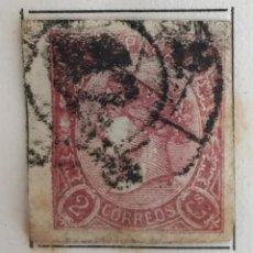 Sellos: SELLO DE ESPAÑA ISABEL II AÑO 1865-USADO-EDIFIL 69, 2 CU.CARMÍN. SIN DENTAR. Lote 98681715