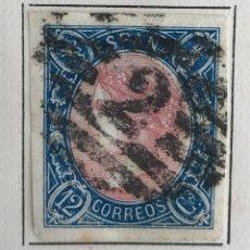 Sellos: SELLO DE ESPAÑA ISABEL II AÑO 1865-USADO-EDIFIL 70, 12 CU.AZUL Y ROSA. SIN DENTAR. Lote 98681723