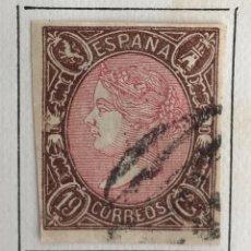 Sellos: SELLO DE ESPAÑA ISABEL II AÑO 1865-USADO-EDIFIL 71, 19 CU.CASTAÑO Y ROSA. SIN DENTAR. Lote 98681727