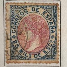 Sellos: SELLO DE ESPAÑA ISABEL II AÑO 1867-USADO-EDIFIL 95, 25 M.AZUL Y ROSA. DENTADO. Lote 98686559