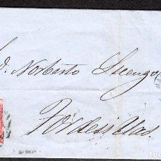 Sellos: CARTA ENTERA DE F. GIL MACON DE MADRID(1864) A TORDESILLAS SELLO NUM. 64 MATASELLOS PARRILLA CON CIF. Lote 99225107