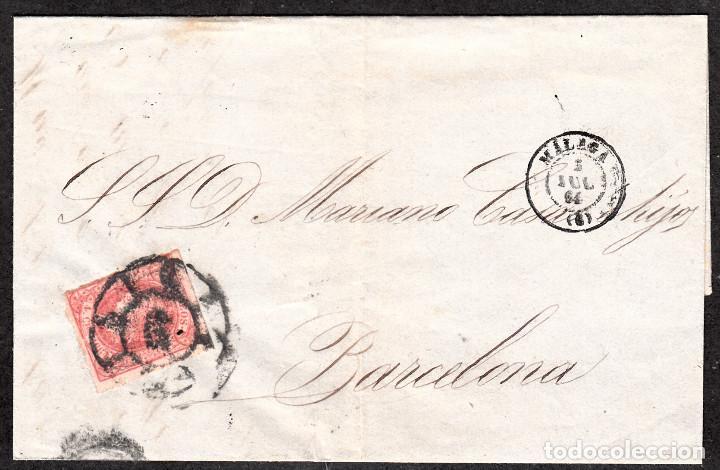 CARTA ENTERA DE MANUEL DE LA CAMARA EN MALAGA (1864) CON SELLO NUM,. 64 Y RUEDA DE CARRETA Y FECHAD (Sellos - España - Isabel II de 1.850 a 1.869 - Cartas)
