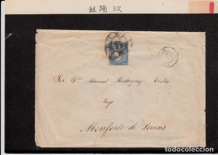 SOBRE CON SELLO NUM 75A DE VALLADOLID A MONFORTE DE LEMOS RUEDA DE CARRETA NUM. 14 (Sellos - España - Isabel II de 1.850 a 1.869 - Cartas)