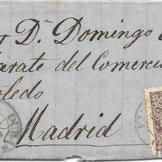 Sellos: DURANGO. VIZCAYA. EDIFIL 98. DE DURANGO A MADRID. 1869. Lote 99243783