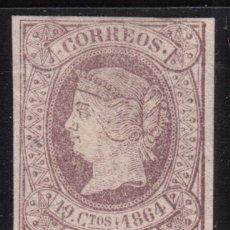 Sellos: 1864 EDIFIL Nº 66 ( * ). Lote 99679323