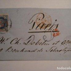 Sellos: EXCELENTE Y RARO FRONTAL DE CARTA - ISABEL II - 12 CUARTOS 1862 SEVILLA A FRANCIA. Lote 99696059