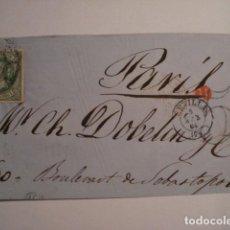 Sellos: EXCELENTE Y RARO FRONTAL DE CARTA - ISABEL II - 12 CUARTOS 1864 SEVILLA A FRANCIA. Lote 99696063