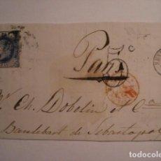 Sellos: EXCELENTE Y RARO FRONTAL DE CARTA - ISABEL II - 12 CUARTOS 1862 SEVILLA A FRANCIA. Lote 99696071