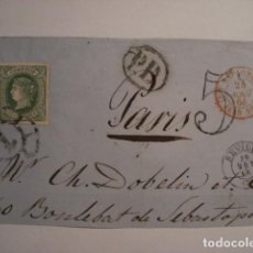 Sellos: EXCELENTE Y RARO FRONTAL DE CARTA - ISABEL II - 12 CUARTOS 1864 SEVILLA A FRANCIA. Lote 99696079
