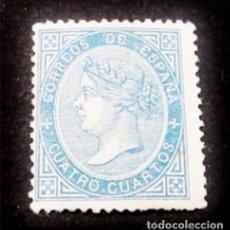 Sellos: ESPAÑA. ISABEL II. 1866. EDIFIL 88 NUEVO CON GOMA. Lote 99737979
