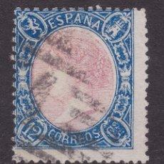 Sellos: 1865. ISABEL II 12 CUARTOS AZUL USADO EDIFIL Nº 76. Lote 99903599