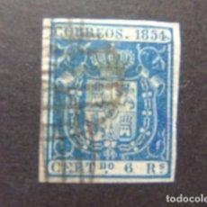 Sellos: ESPAÑA ESPAGNE 1854 ESCUDO DE ESPAÑA EDIFIL Nº 27 FU YVERT 27 º FU FIRMADO. Lote 100143771