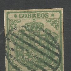 Sellos: 5187-SELLO CLASICO ISABEL II FALSO,USADO,VEAN IMAGEN,FORGERY. *************************************. Lote 68163621