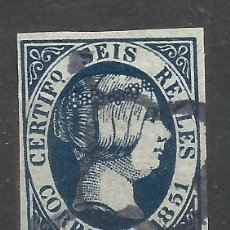 Sellos: 5188-SELLO CLASICO ISABEL II FALSO,USADO,VEAN IMAGEN,FORGERY. *************************************. Lote 68163673