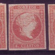 Sellos: ZZ22-CLÁSICOS ISABEL EDIFIL 44A X 3 . VARIEDAD DE COLOR/ IMPRESIÓN . NUEVOS (*) SIN GOMA. Lote 100642743