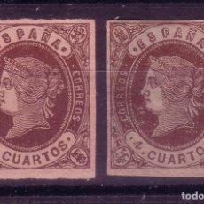 Sellos: ZZ26-CLÁSICOS ISABEL EDIFIL 58 VARIEDAD COLOR/ PAPEL NUEVOS. Lote 100649531