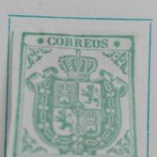 Timbres: 1854 ESCUDO ESPAÑA NÚMERO 32 2 CÉNTIMO VERDE. Lote 100683599