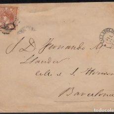 Sellos: SOBRE CON SELLO NUM. 96 DE VALLADOLID A BARCELONA -CON MARCA DE CARTERO AL DORSO. Lote 101133191