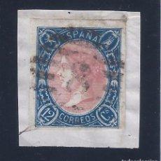 Sellos: EDIFIL 70 ISABEL II. AÑO 1865. MÁRGENES ADECUADOS. LUJO.. Lote 101140739