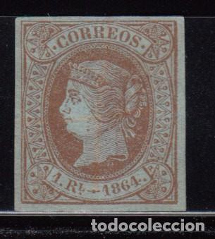1864 EDIFIL Nº 67 ( * ) (Sellos - España - Isabel II de 1.850 a 1.869 - Nuevos)