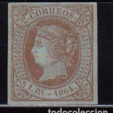 Sellos: 1864 EDIFIL Nº 67 ( * ). Lote 101671803