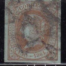 Sellos: 1864 EDIFIL Nº 67. Lote 101674363