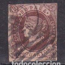 Sellos: CL5-5-CLÁSICOS EDIFIL 58 USADO DOBLE MATASELLOS PARRILLA Y FECHADOR MADRID. Lote 101758751