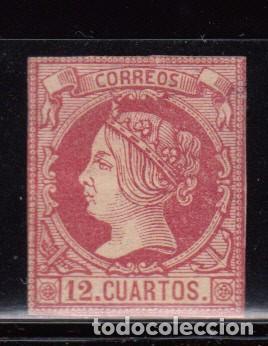 1860 - 1861 EDIFIL Nº 53 ( * ) (Sellos - España - Isabel II de 1.850 a 1.869 - Nuevos)