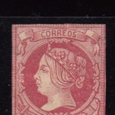 Sellos: 1860 - 1861 EDIFIL Nº 53 ( * ). Lote 101916903