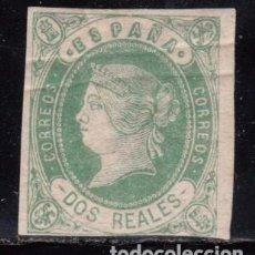 Sellos: 1862 EDIFIL Nº 62 / * / . Lote 101929591