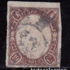 Sellos: 1865 EDIFIL Nº 71. Lote 101936083