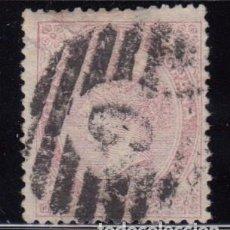 Sellos: 1867 EDIFIL Nº 90. Lote 101943219