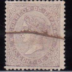 Sellos: 1867 EDIFIL Nº 92. Lote 101943279