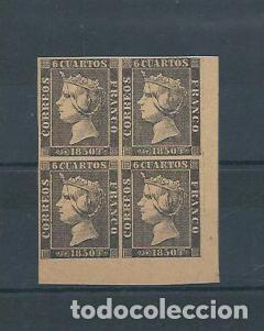 ESPAÑA SELLOS Nº 1 BLOQUE DE 4 DEL 6 CU. NEGRO SELLO DE 1850 FALSO SEGUI (Sellos - España - Isabel II de 1.850 a 1.869 - Nuevos)