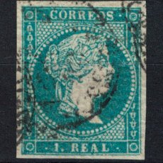 Sellos: SPAIN. ISABEL II (1 REAL AZUL VERDOSO 1855). EDIFIL 45. USADO.. Lote 102970195