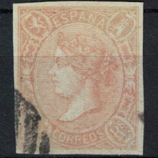 Sellos: SPAIN. ISABEL II (2 REALES SALMON 1865). EDIFIL 73A. USADO.. Lote 102971207